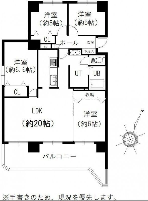 中古マンション チサンマンション澄川弐番館/札幌市南区 画像3