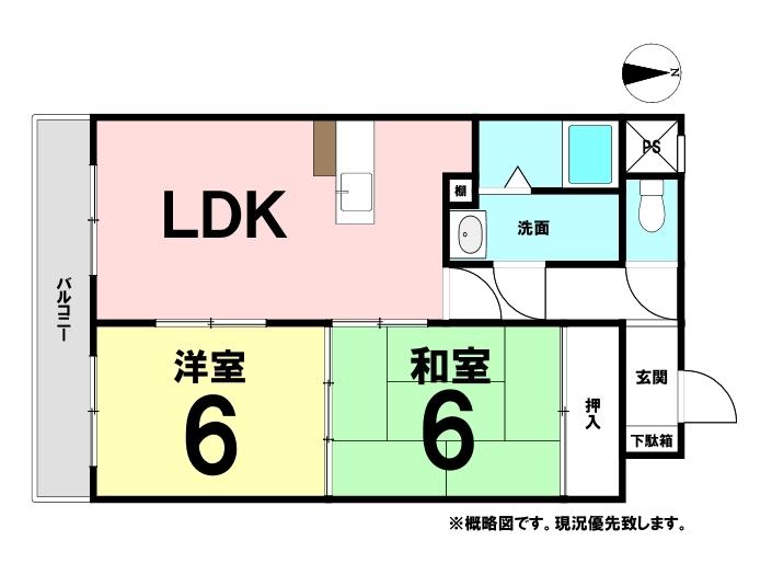 中古マンション ビッグバーンズマンション北郷II/札幌市白石区 画像3
