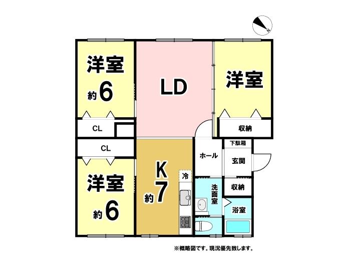 中古マンション 西野第2団地1号棟/札幌市西区 画像2