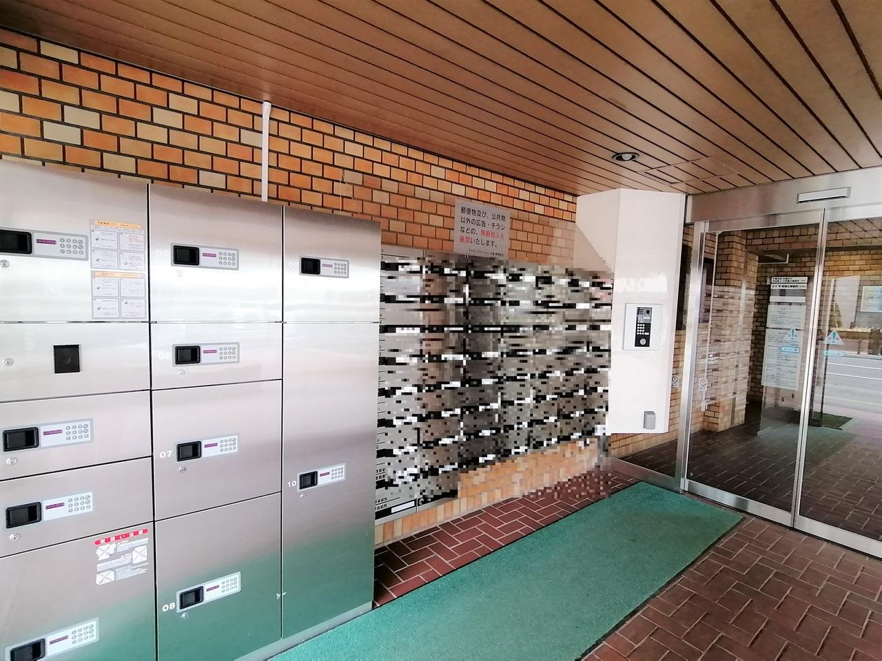 ライオンズマンション大通/札幌市中央区 画像2