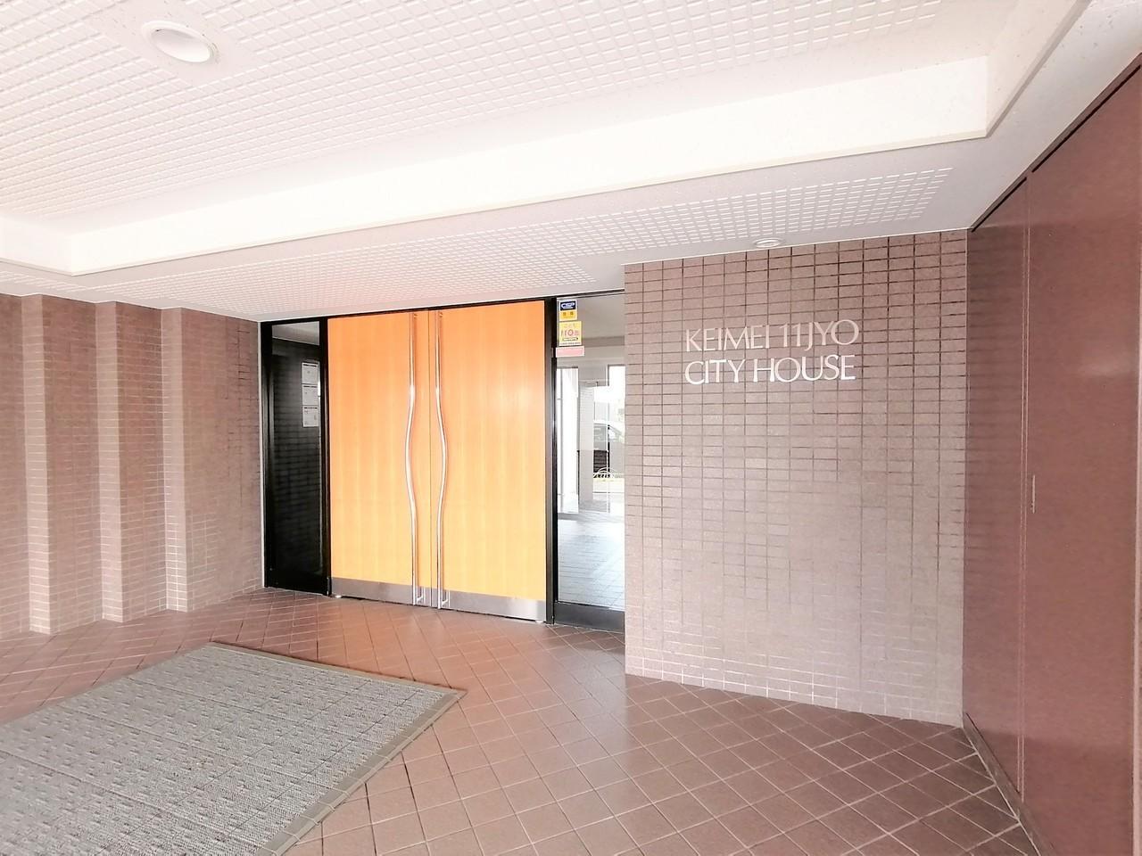 啓明11条シティハウス/札幌市中央区 画像2